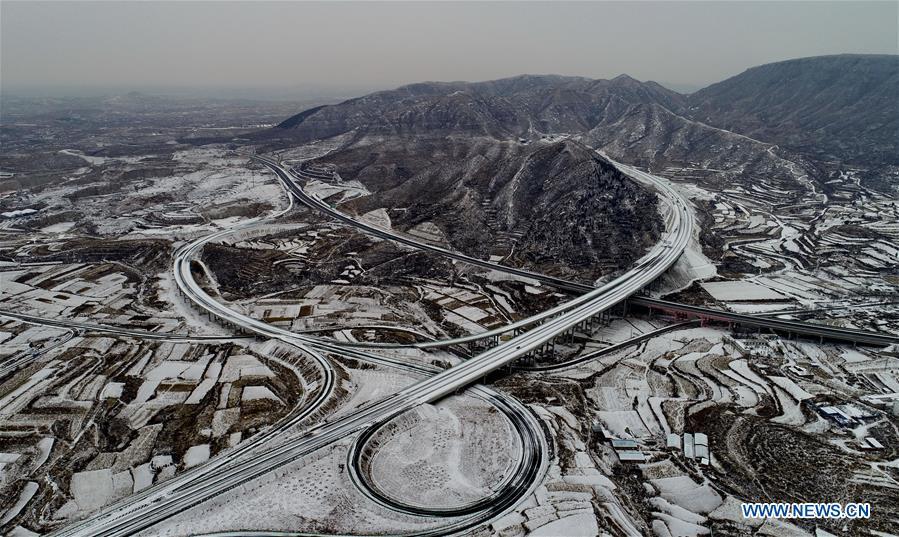 CHINA-TAIHANG MOUNTAIN-EXPRESSWAY (CN)
