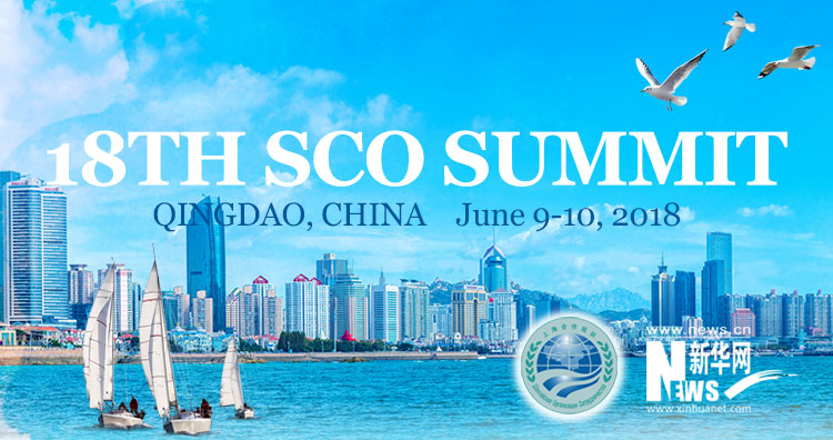 The 18th Shanghai Cooperation Organization Sco Summit