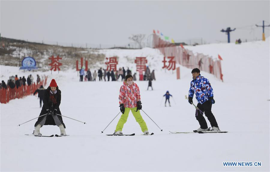 #CHINA-WINTER-SKIING (CN)