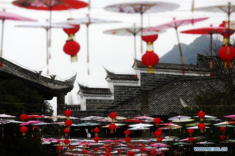 #CHINA-CHONGQING-FESTIVAL DECORATION(CN)