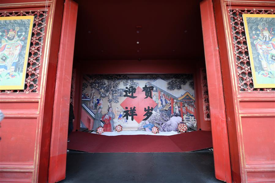 (InPalaceMuseum) CHINA-BEIJING-PALACE MUSEUM-SPRING FESTIVAL CELEBRATION (CN)
