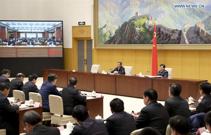 中国 - 北京生产安全 - 视频和电话会议(CN)