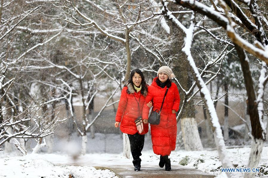 #CHINA-WEATHER-SNOW (CN)
