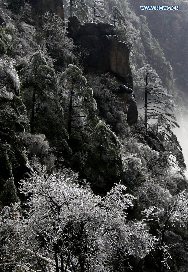 #CHINA-ANHUI-HUANGSHAN MOUNTAIN-SCENERY (CN)