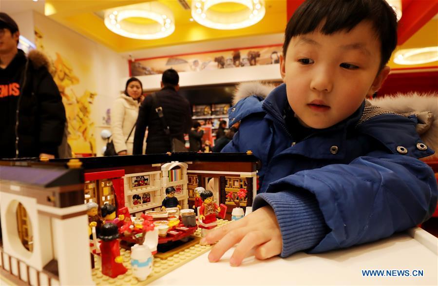 中国 - 上海 - 玩具砖(CN)