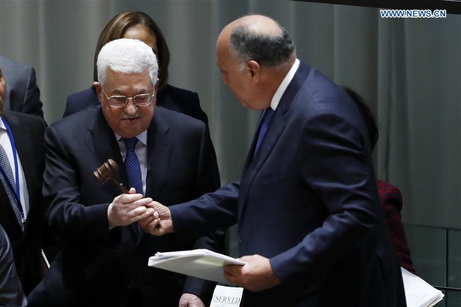 联合国77国集团和注册投注开户网址代理平台 - 主席 - 手册 - 巴勒斯坦 - 巴勒斯坦