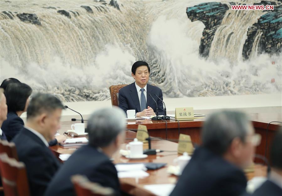 李占枢主持全国人大常委会主席