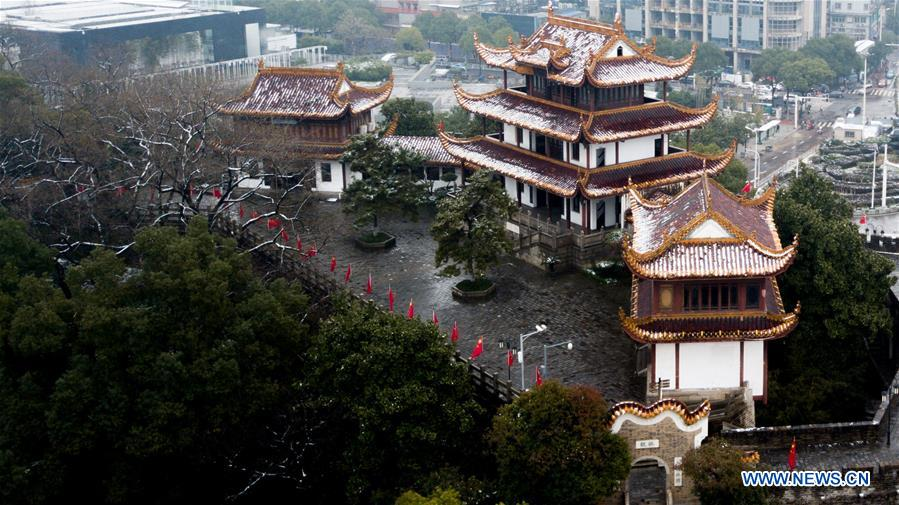 #CHINA-HUNAN-SNOW SCENERY-PAVILION (CN)