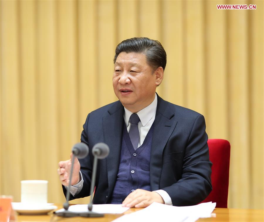 CHINA-BEIJING-XI JINPING-CENTRAL CONFERENCE ON POLITICAL AND LEGAL WORK (CN)