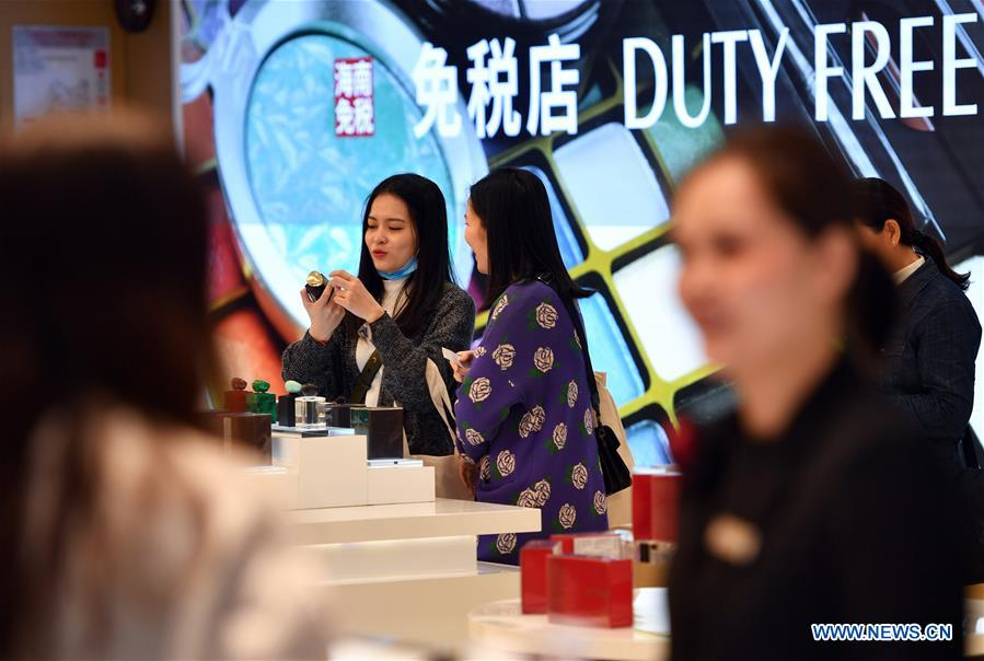 CHINA-HAINAN-NEW OFFSHORE DUTY FREE SHOPS-OPEN(CN)