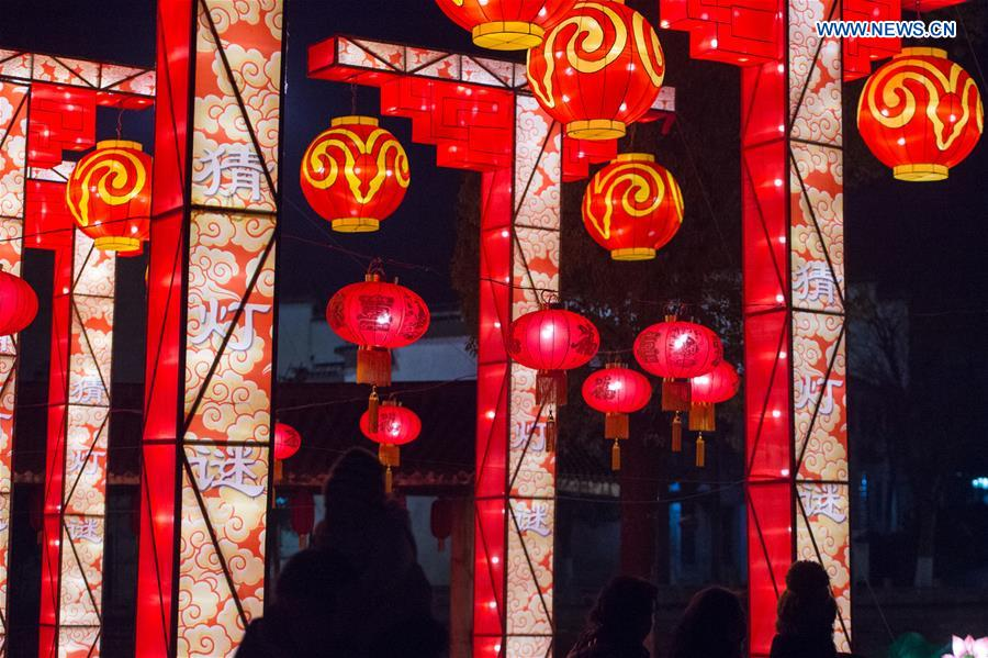 CHINA-ANHUI-HEFEI-SPRING FESTIVAL-LANTERNS (CN)