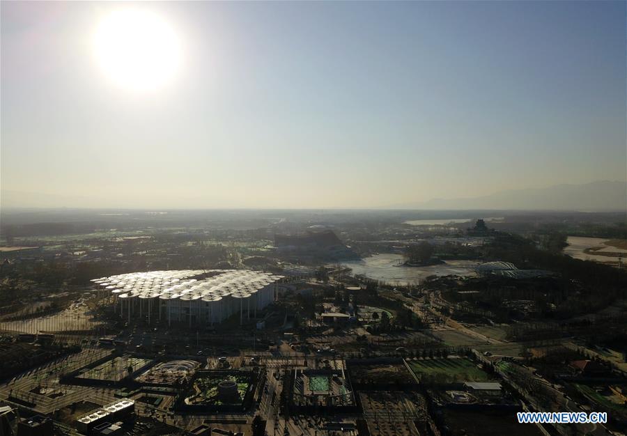 中国 - 北京 - 园艺博览会(CN)