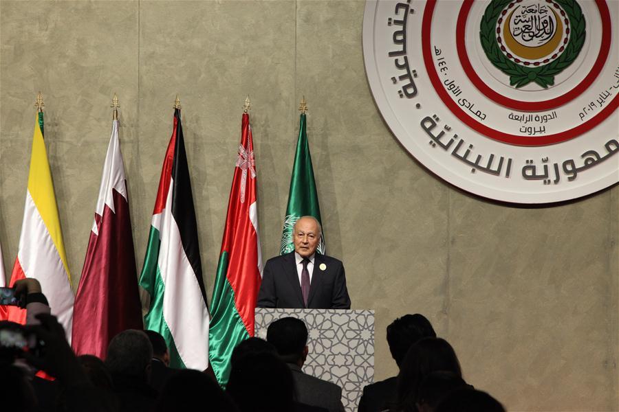黎巴嫩 - 贝鲁特 - 阿拉伯经济和社会发展峰会 - 结论