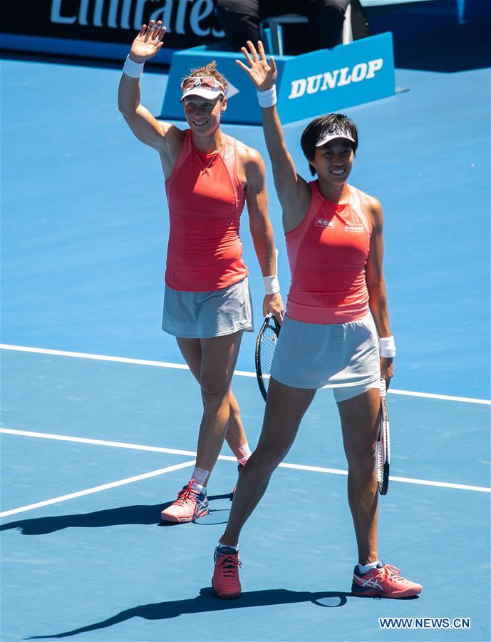 女子双打第三轮比赛