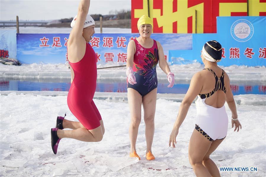 (SP)CHINA-HELONGJIANG-JAGDAQI-WINTER游泳 - 北极熊俱乐部