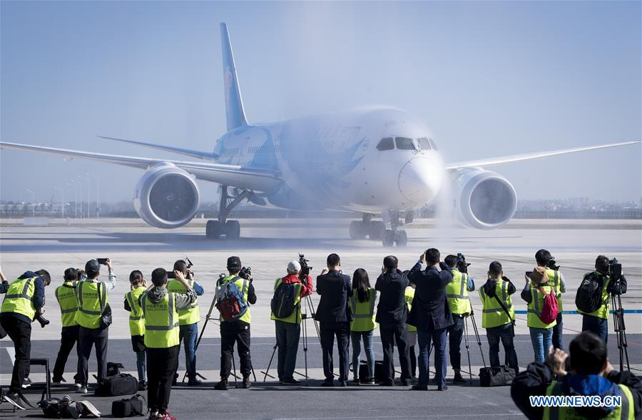 Feature: China's aviation industry embraces digital era - Xinhua