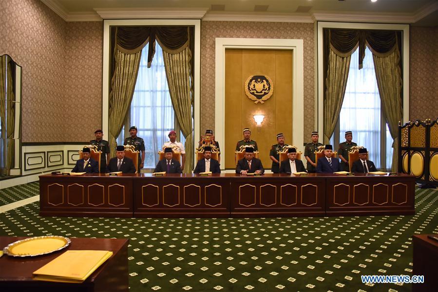 马来西亚 - 吉隆坡 -  RULERS-NEW KING的会议