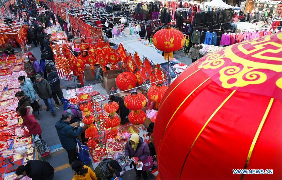 CHINA-SHANDONG-NEW YEAR-MARKET (CN)
