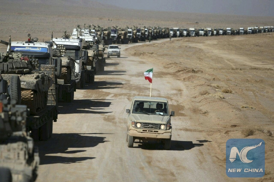 Iran wraps up large-scale military drills aiming at
