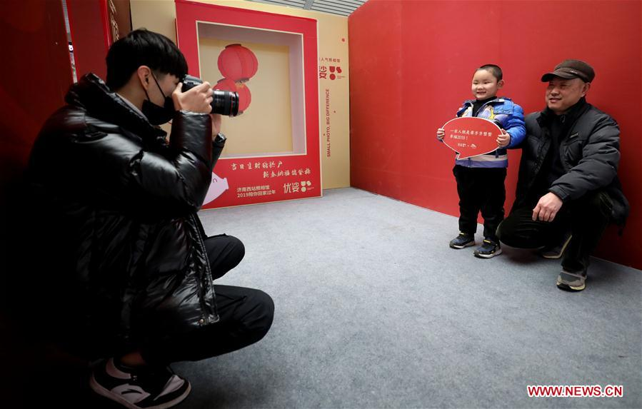 CHINA-JINAN-SPRING FESTIVAL-TRAVEL RUSH-PHOTO STUDIO(CN)