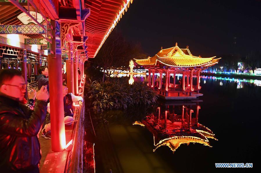 中国 - 云南 - 昆明 - 花园(CN)