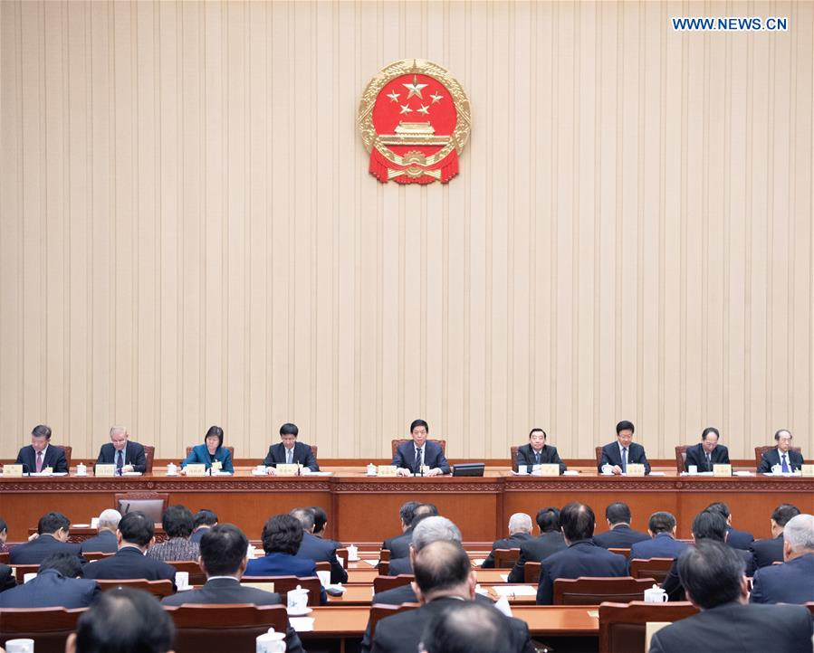 CHINA-BEIJING-LI ZHANSHU-NPC-SESSION-结论(CN)