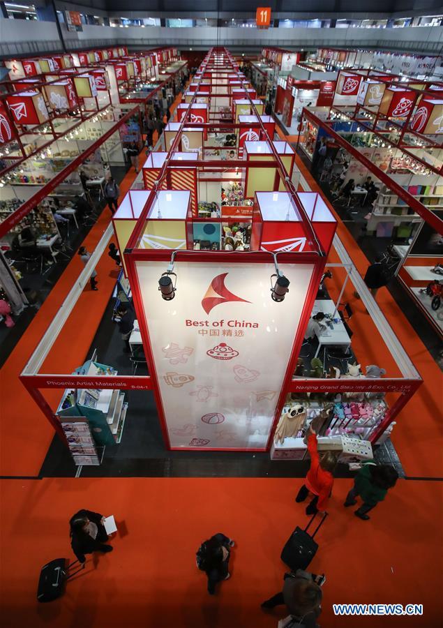 Nuremberg Toy Fair 2020.Spielwarenmesse Exhibition Kicks Off In Nuremberg Germany