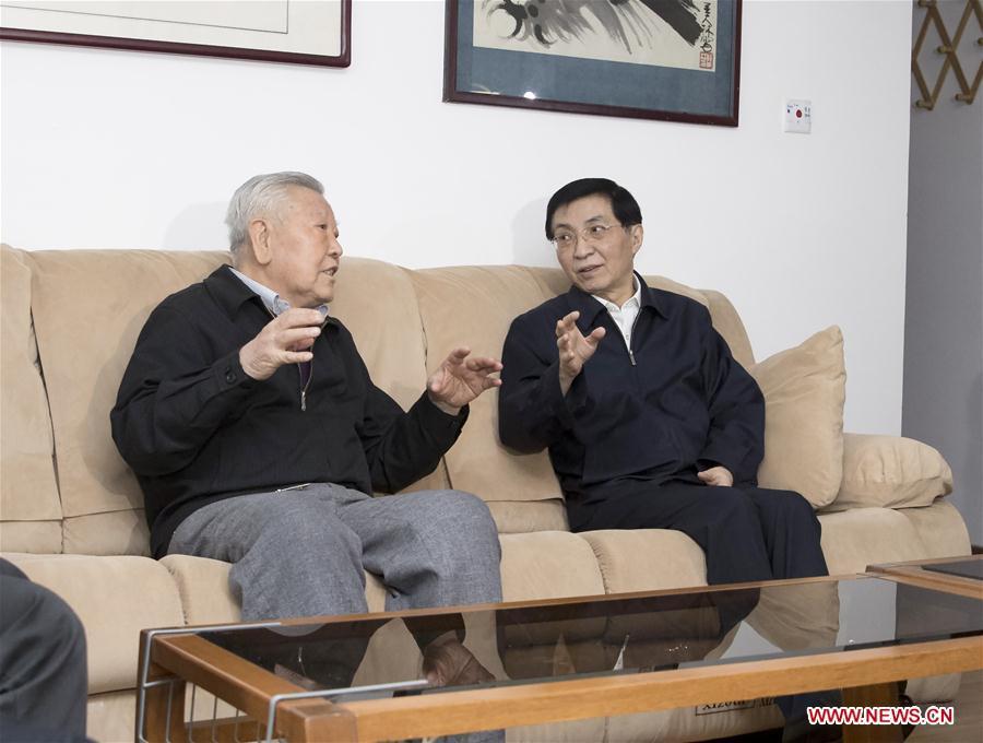 中国 - 北京 - 王亨 - 艺术家和科学家 - 节日问候(CN)
