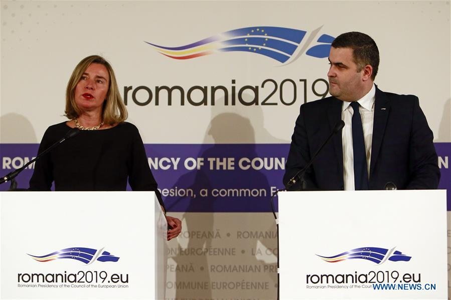 罗马尼亚 - 布加勒斯特 - 欧盟国防部长 - 非正式会议