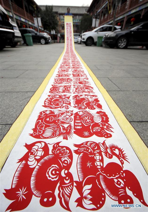 #CHINA-SHANDONG-SPRING FESTIVAL-PAPER-CUTTING ARTWORK (CN)