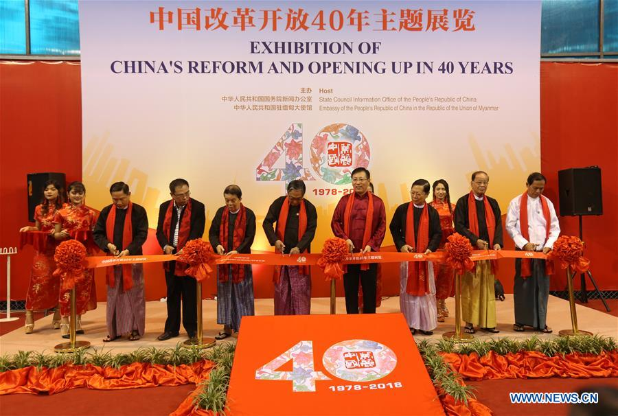 Chinese embassy in Myanmar holds reception to celebrate