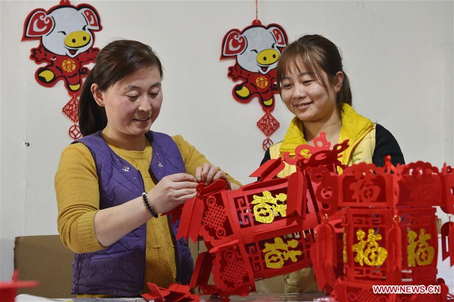 CHINA-NANGONG-SPRING FESTIVAL DECORATION (CN)