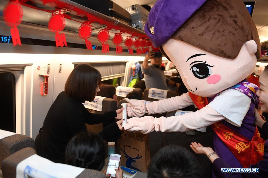 CHINA-HANGZHOU-SPRING FESTIVAL-TRAVEL RUSH (CN)