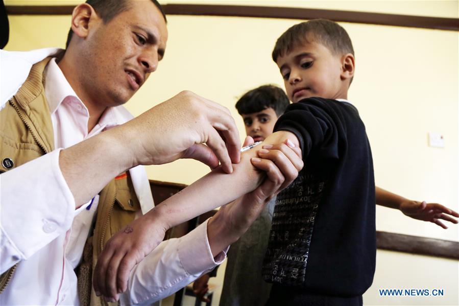 也门,SANAA麻疹 - 风疹疫苗接种