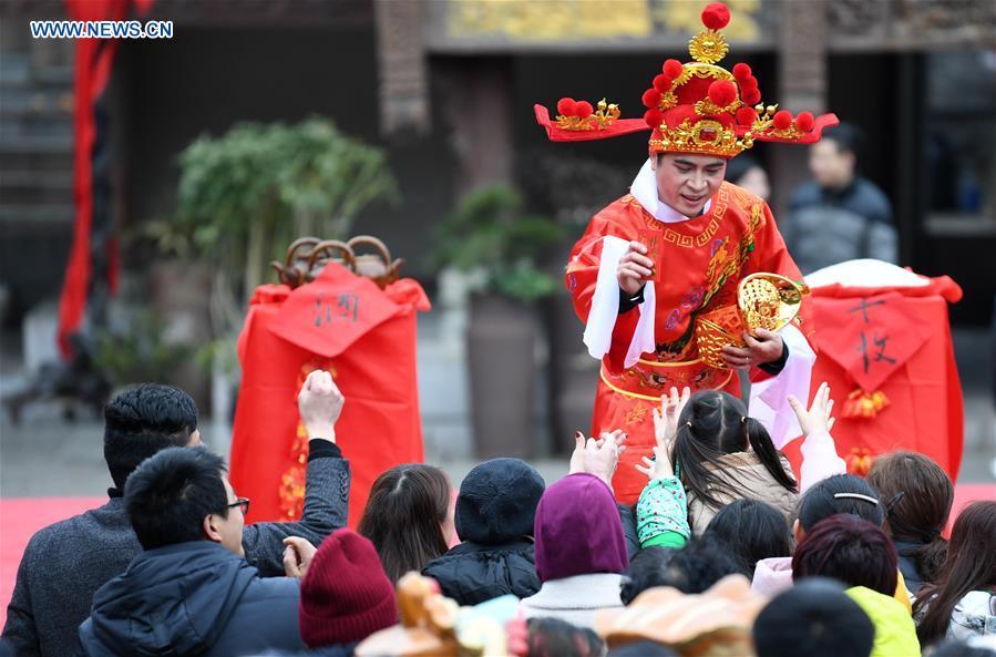 #CHINA-LUNAR新一年的财富(CN)