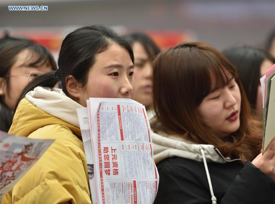 Job fairs held in China's Jiangsu - Xinhua | English news cn
