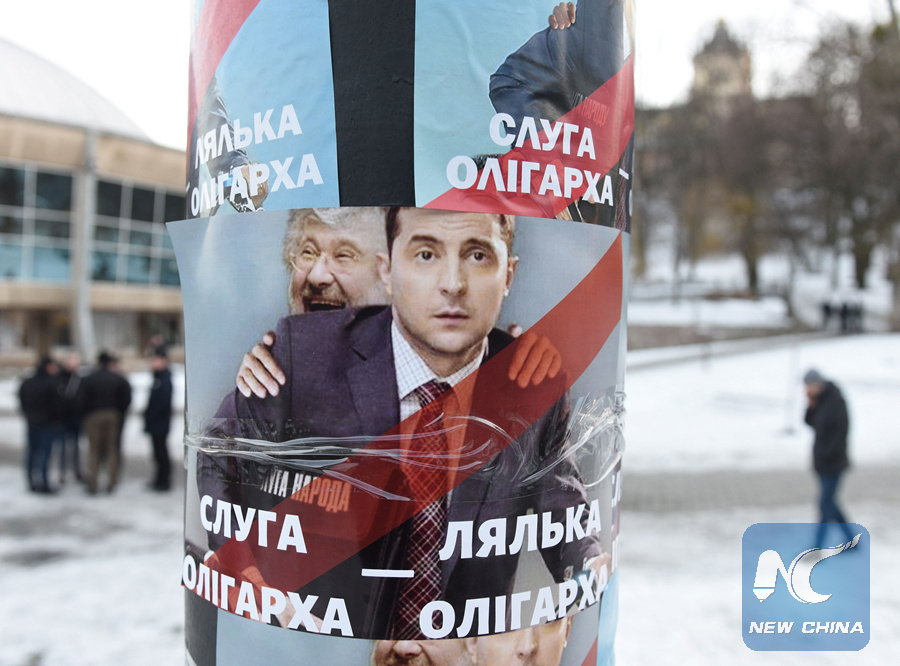 Ukraine's presidential elections slated for fierce competition