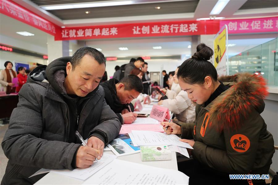#CHINA-SPRING-JOB FAIR(CN)