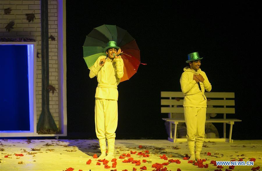 伊朗 - 德黑兰 - 戏剧节