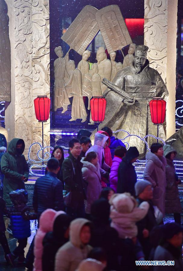 CHINA-SHAANXI-XI'AN-TOURISM (CN)