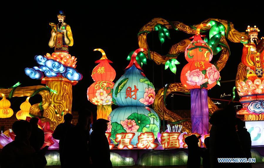 #CHINA-LANTERN FESTIVAL-CELEBRATION(CN)