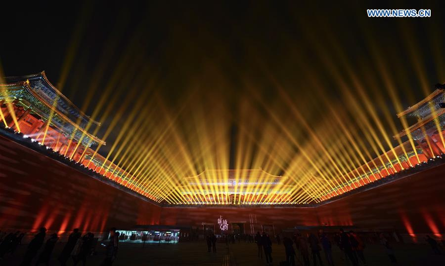 (InPalaceMuseum)CHINA-BEIJING-PALACE MUSEUM-NIGHT TOUR (CN)