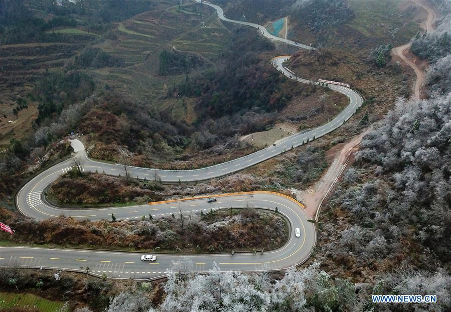 CHINA-GUIZHOU-SHIQIAN-POVERTY RELIEF-RELOCATION(CN)