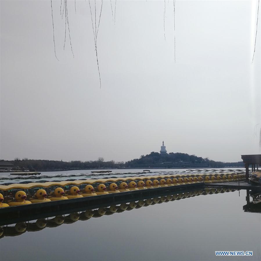 (BeijingCandid) CHINA-BEIJING-BEIHAI PARK (CN)
