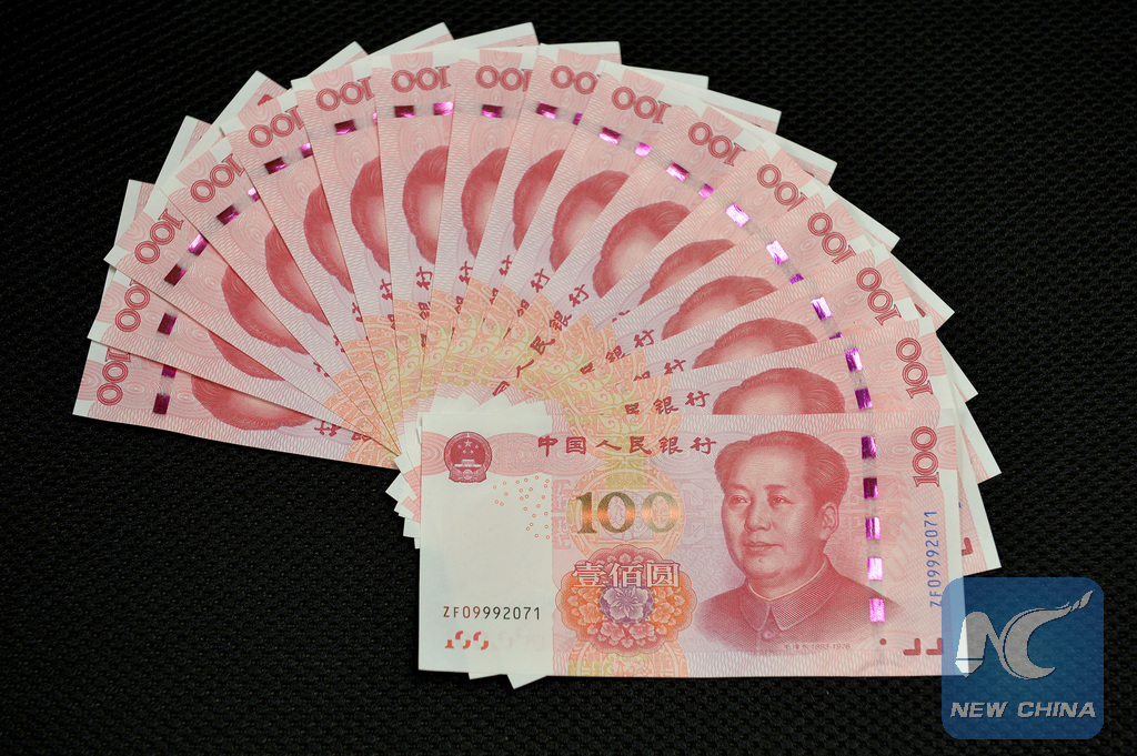 News Analysis: Robust yuan points to market confidence in Chinese economy