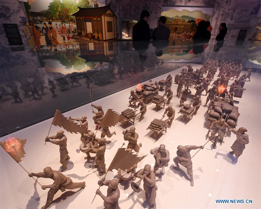 中国 - 泉州 - 海滨丝绸之路(CN)