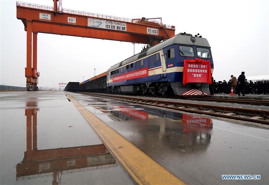 中国 - 欧洲 - 货运 - 电子商务(CN)