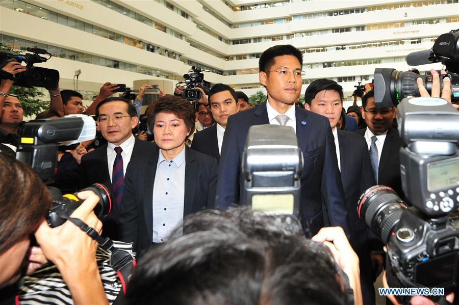 泰国 - 曼谷 - 选举 - 泰国RAKSA图表派对 - 解散