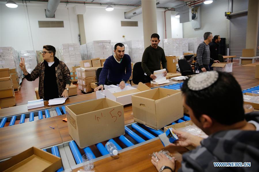 ISRAEL-SHOHAM-ELECTIONS-PREPARATION