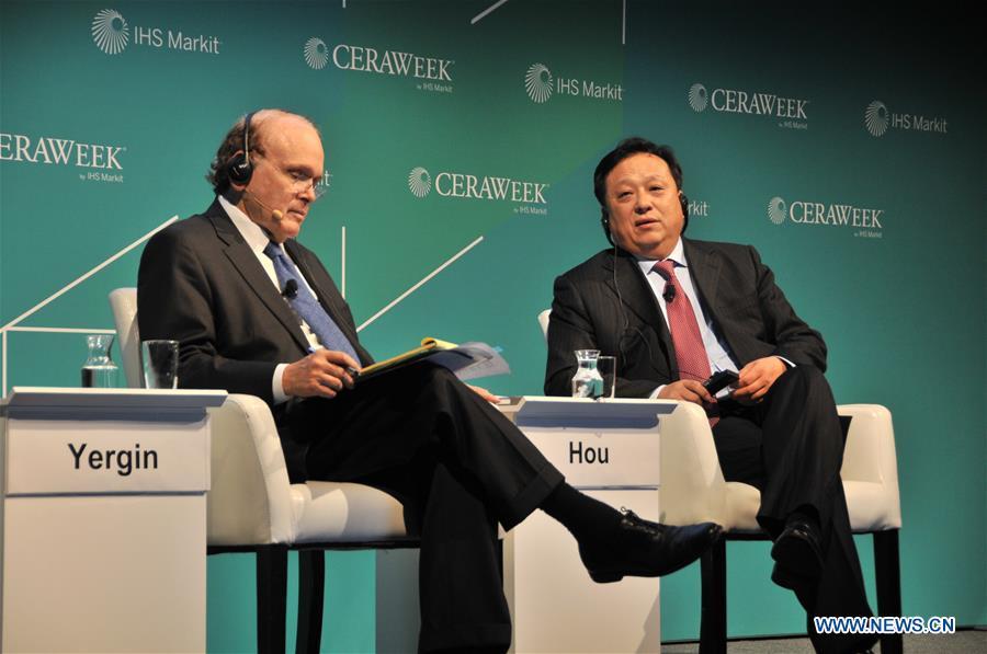 关于中国能源合作的美国 - 休斯顿 -  CERAWEEK-DIALOGUE